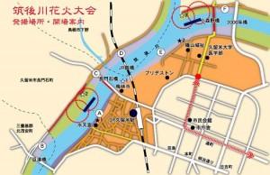 chikugo 6 kaijou