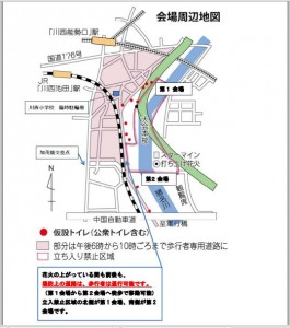 inagawa map city2