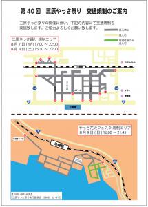 map-2015-700_kisei